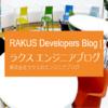 エンジニアリングマネジメント:開発の文化