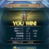 【戦渦の連戦:雷神の右腕】ようやく100,000点到達っ!