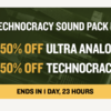 【終了】Applied Acoustics Systems(AAS)の一部製品が 80%OFF で入手することができるセールを実施中!!