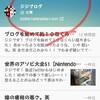 【はてなブログ】ブログデザインの設定方法(超初心者)