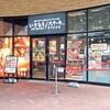 いきなりステーキ、44店舗閉店。大赤字だったらしい