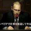 ロシア旅行に!覚えておくと便利なロシア語5選