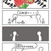 5/6 モヤさまin三軒茶屋