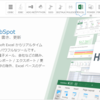 Excel からHubSpot のカスタムオブジェクトにCRUDしてみる:CData Excel Add-In for HubSpot