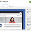 """Facebook、Chrome拡張機能をリリース。Facebook外のコンテンツをブラウザから簡単に""""保存""""""""シェア""""が可能に"""