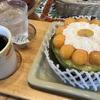 メロンボールって知ってますか?小松市のケーキハウスマルフジで食べられますよ!