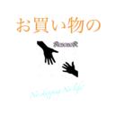 お買い物のRescueR [公式]ブログ