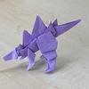 折り紙 ステゴサウルス その2