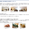 ANA SUITE LOUNGE新千歳空港9月13日オープン行く行くw