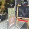 福岡 食工房 糸ぐるま女性にオススメ!健康的な発酵玄米ランチ
