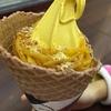 ミニストップのプレミアム安納芋ソフトがめちゃ美味かった!