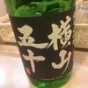 【日本酒の世界に酔いしれる】(44盃目)四ツ谷「鈴傳」2019年3月29日 ※物語のある壱岐の酒とナポレオン