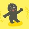 長女の集中力のなさ☆本が無料でもらえます(#^^#)
