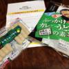 日本ハム 「アンティエ レモン&パセリ」 と「ぶっかけカレーうどんの素」 が当選