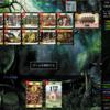 Dominion Online 対戦録 293