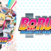 BORUTO-ボルト-NARUTO NEXT GENERATIONSまとめ