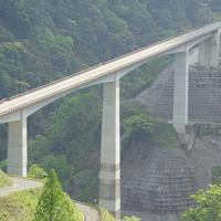阿蘇長陽大橋