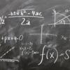 数学が嫌いなあなたに、数学が苦手な僕が推す単元。それは『関数』。