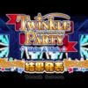 20180227-0309 【スクメロ】家族で走ったトゥインクルパーティ「Make A Wish」その1