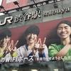丸山塾同窓会2017IN東京レポート。8期開催の兆しか?