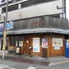 兵庫県加古川市でおすすめのラーメン屋さん