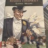 米国陰謀論を原書でよんで死んだ話―『The FEDERAL RESERVE CONSPIRACY』著:EUSTACE MULLINS