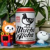 Mucho Aloha - HPA (Hawaiian Style Pale Ale)