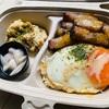 岡山の燻製屋とののベーコン。【岡山市北区中山下】こだわりの岡山食材を使ったベーコンエッグごはんは見た目もうまさも想像以上でした。
