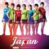 世界卓球選手権 日本女子