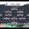 明治安田生命J2リーグ 第7節VSロアッソ熊本