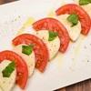 トマトとチーズだけで実は簡単!おつまみにぴったり カプレーゼ