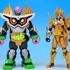 LVUR18 仮面ライダーエグゼイド マキシマムゲーマー&ムテキゲーマーセット で遊ぼう!