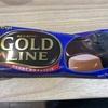 明治 meiji GOLD LINE チョコレート 食べてみました