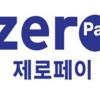 【韓国経済Zero Pay】2019韓国の電子決済サービスまとめ(スマホ決済 PayPay)