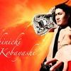 残席少なめ、お早めに!2013年1月20日(日)、小林信一presents「地獄のギターセミナー」開催!