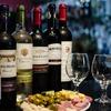 ワイン好きの友人が勧めるワインはなぜ不味いのか