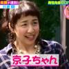 【モシモノふたり】浜口京子とイケメンモデル呂敏のデートが可愛すぎるw