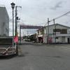 千葉県館山市を歩く 訪問日2017年4月2日
