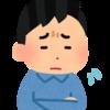 【ニュース】ドコモ口座の不正利用について注意喚起【所感】