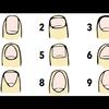 【性格診断】爪のカタチを見るだけでわかるあなたの性格!本当の自分がわかる【深層心理】