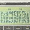 SHARP PC-1600KでCP/M80!その7