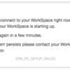 ChromeboxとAmazon Workspacesの組み合わせで¥が入力できない