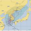【台風情報】台風20号は今日の夜にも四国地方に上陸する予想!気象庁は午前中に会見を実施して早めの注意を呼びかけ!!