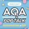 【開催レポート】AQA POP TALK #3 〜海外カンファレンスから見えたテスト自動化の未来〜