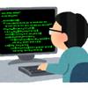 【応用情報・高度共通】8章 セキュリティ 8.1暗号化技術