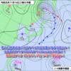 【木枯らし1号】寒冷前線通過後に北日本では気圧配置が強まる見込み!北海道地方では16日6時までに90cm以上の大雪に!東京地方では『木枯らし1号』が吹く可能性も!
