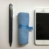【どの旅行にも持っていきたい便利アイテム3選】 バックパッカーを目指すスマートな持ち物