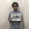 海外の反応「エウレカセブン」や「エヴァンゲリオン」を手がけた京田 知己だけど質問ある?Ask Me Anything」