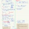 【遠山顕の英会話楽習】2019/07/08~10分まとめノートと「素敵なサムシング」