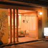 【オススメ5店】高松市中心部(香川)にある割烹が人気のお店